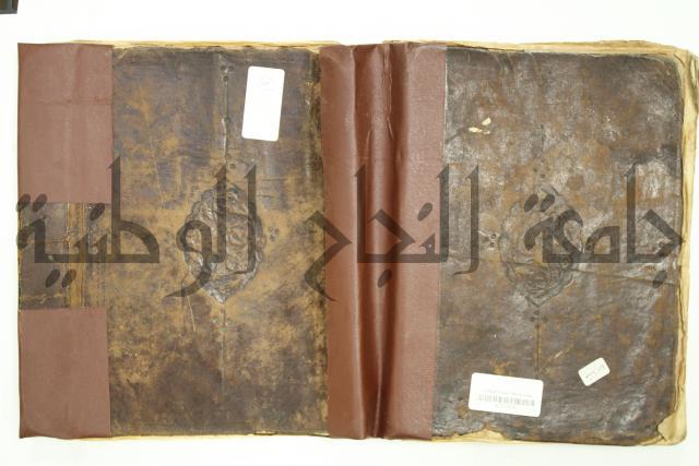 حاشية على الجواهرنركية في حل الفاظ العشماوية للعلامة احمد بن تركي المالكي