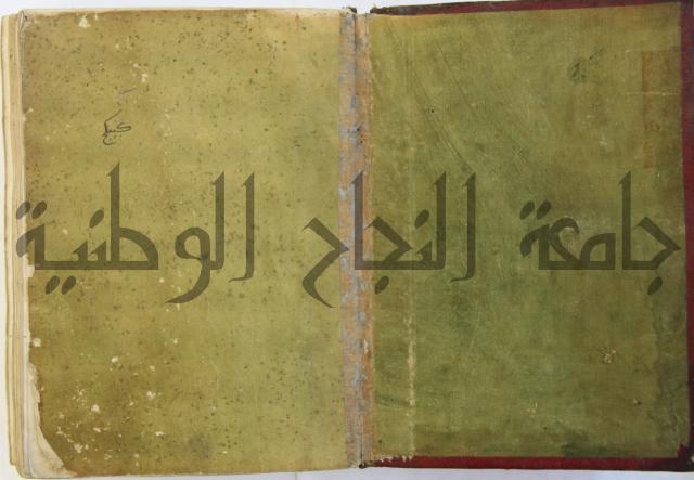 فتح الباري شرح صحيح الإمام البخاري
