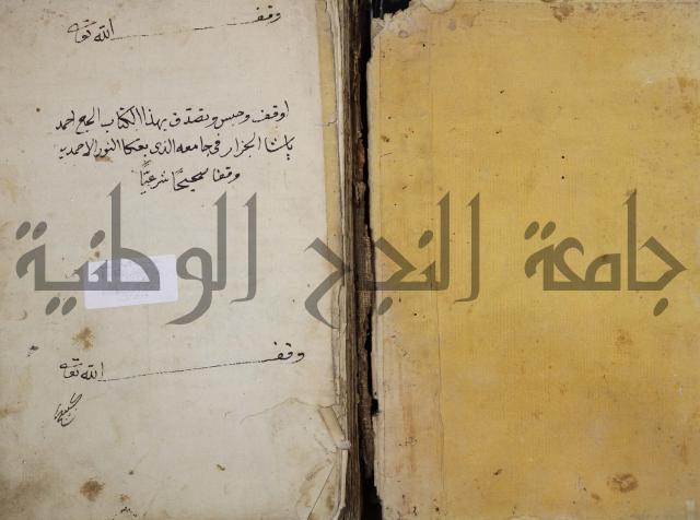 كتاب تاريخ