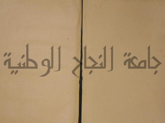 الجزء الاول والجزء الثاني من الجامع الصحيح