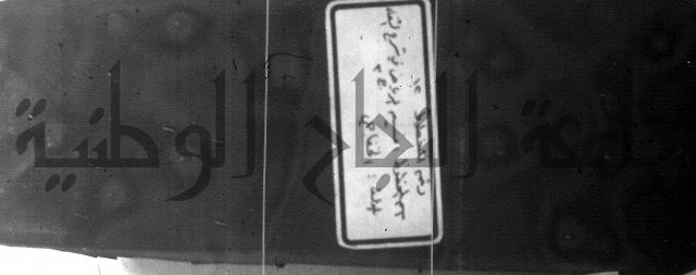 نسيم الرياض 3