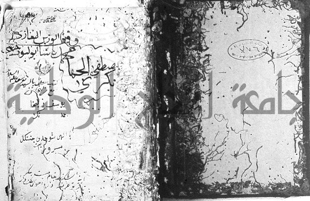 كتاب يوسف زليخا المؤلف
